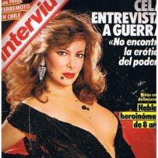 Coleccionismo de Revista Interviú: INTERVIU 461. Lote 48584542