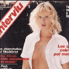 Coleccionismo de Revista Interviú: REVISTA INTERVIU Nº 36 AÑO 1977. PORTADA: AMANDA. . Lote 48752165