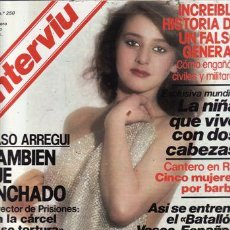Coleccionismo de Revista Interviú: REVISTA INTERVIU Nº 250 AÑO 1981. AMPARO LARRAÑAGA MERLO, CUMPLEAÑOS AL DESNUDO. CASO ARREGUI. ASI E. Lote 49067741
