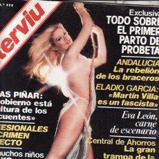 Coleccionismo de Revista Interviú: REVISTA INTERVIU Nº 115 AÑO 1978. PORTADA: EVA LEON. SUZANNE ENTERO. MALLORCA ES UNA HOGUERA POLITIC. Lote 199191448