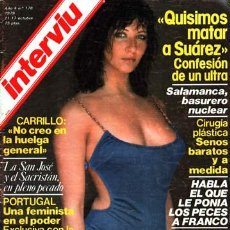 Coleccionismo de Revista Interviú: REVISTA INTERVIU Nº 178 / Mª LUISA SAN JOSE, EVA LYBERTEN, SANTIAGO CARRILLO, ANDALUCIA. Lote 50174415