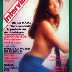 Coleccionismo de Revista Interviú: REVISTA INTERVIU . NUMERO 52 . AÑO 1977 . AMPARO MUÑOZ. Lote 51515223