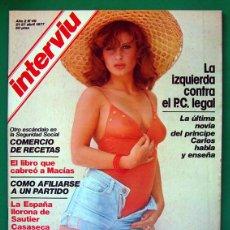 Coleccionismo de Revista Interviú: REVISTA INTERVIU . NUMERO 49 . AÑO 1977 . MIREYA ROS. Lote 51515241
