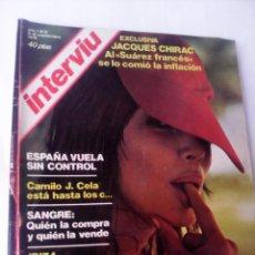 Coleccionismo de Revista Interviú: REVISTA INTERVIU Nº17 1976 CAMILO JOSE CELA-IBIZA LO ENSEÑA TODO-JACQUES CHIRAC. Lote 53945406
