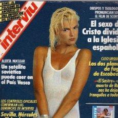 Coleccionismo de Revista Interviú: #EVA COBO# PORTADA Y REPORTAJE / REVISTA INTERVIU 641 / AGOSTO 1988/ 20. Lote 55126218