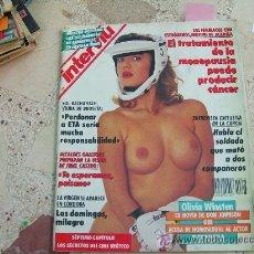 Coleccionismo de Revista Interviú: / REVISTA INTERVIU 823 / FEBRERO 1992/5. Lote 56232023