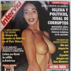 Coleccionismo de Revista Interviú: #ANTONIA MOORE# PORTADA Y REPORTAJE / REVISTA INTERVIU 819 / ENERO 1992 / 33. Lote 101130308