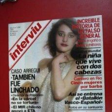 Coleccionismo de Revista Interviú: #AMPARO LARRANAGA MERLO# PORTADA Y REPORTAJE / REVISTA INTERVIU 250 / FEBRERO 1981/1570. Lote 54444289