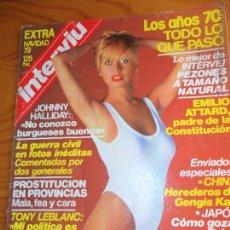 Colecionismo da Revista Interviú: INTERVIU EXTRA NAVIDAD 1979- JOHNNY HALLYDAY, TONY LEBLANC, EMILIO ATTARD, Y MAS.... Lote 54724997