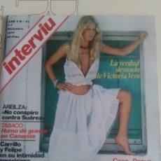 Coleccionismo de Revista Interviú: REVISTA ITERVIU N'81 AÑO 1977 MISS MUNDO. Lote 56634645
