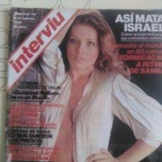 Coleccionismo de Revista Interviú: REVISTA INTERVIU N'91 AÑO 1978 PORTADA PATRICIA GRANADA. Lote 56635252