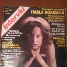 Coleccionismo de Revista Interviú: REVISTA INTERVIU N'99 AÑO 1978 PORTADA NADIUSKA ,SE LO BUSCA. Lote 56721856