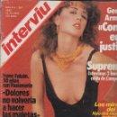 Coleccionismo de Revista Interviú: INTERVIU Nº 361 AÑO 1983 EMMA QUER.. Lote 57438790