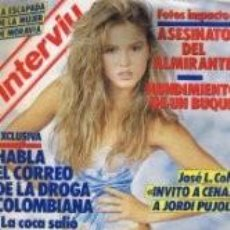 Coleccionismo de Revista Interviú: PETRA SARBACH / PORTADA Y REPORTAJE / REVISTA INTERVIU 509 / 1986/29. Lote 58161211