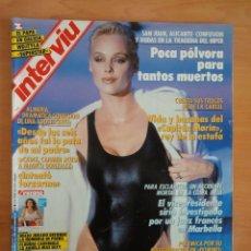 Coleccionismo de Revista Interviú: INTERVIU NUM. 694. AGOSTO 1989. PORTADA BRIGITTE NIELSEN. CON SUPLEMENTO DE VERANO . Lote 58622663