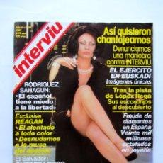 Coleccionismo de Revista Interviú: REVISTA INTERVIU AÑO 6 Nº256 1981 NADIUSKA. Lote 59597127