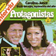 Coleccionismo de Revista Interviú: ESPECIAL INTERVIU. CAROLINA DE MONACO Y SU DOBLE. Lote 60821567
