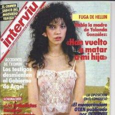 Coleccionismo de Revista Interviú: INTERVIU AÑO 12- Nº565 MARZO 1987-EDICIÓN ESPECIAL CON MOTIVO DEL 40 ANIVERSARIO DE LA REVISTA. Lote 60851891