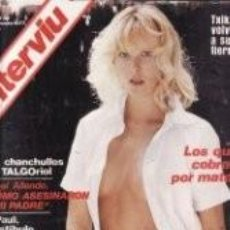 Coleccionismo de Revista Interviú: REVISTA INTERVIU 36 / 1977 / 8. Lote 61641088