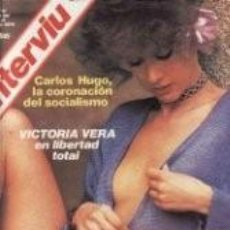 Coleccionismo de Revista Interviú: VICTORIA VERA / PORTADA Y REPORTAJE / REVISTA INTERVIU 11 / 1976 / 8. Lote 61703432