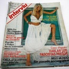 Collectionnisme de Magazine Interviú: REVISTA INTERVIU Nº 81 DE 1977 - VICTORIA VERA, MISS MUNDO, CARRILLO, FELIPE, CELA. Lote 61771224