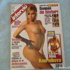 Coleccionismo de Revista Interviú: INTERVIU 1499 AÑO 2005. Lote 197905796