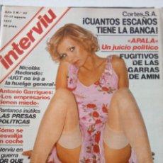 Coleccionismo de Revista Interviú: REVISTA INTERVIU Nº65 1977 TAIDA URRUZOLA-CUANTOS ESCAÑOS TIENE LA BANCA-SYLVA KOSCINA. Lote 62957084