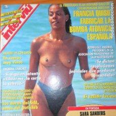 Coleccionismo de Revista Interviú: INTERVIU Nº 1047 DE 1995- SARA SANDERS, TORRENTE BALLESTER, SILVIA MARSO, FILESA, LA LEGION, ROLDAN,. Lote 65665758
