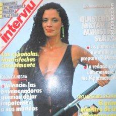 Coleccionismo de Revista Interviú: INTERVIU Nº 596 DE 1987- SONIA BRAGA, MURCIA, ETA, SIDA, BOLIVIA, VER+.... Lote 65667262