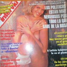 Coleccionismo de Revista Interviú: INTERVIU Nº 965 DE 1994- CRISTINA FAJARDO, SIMONE, JESUS GIL, LETICIA SABATER, CARLOS FERRER SALAT +. Lote 65669706