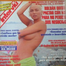 Coleccionismo de Revista Interviú: INTERVIU Nº 989 DE 1995- MARLENE MOURREAU, JORGE AMADO, BIENVENIDA PEREZ, TORRELAVEGA, BRUJERIA, +++. Lote 65724458