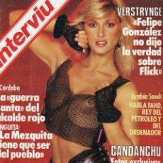 Coleccionismo de Revista Interviú: INTERVIU Nº455 1985 JULIO ANGUITA MEZQUITA DEL PUEBLO-CASA DE LA MONEDA CORRUPCION MARIA ASQUERINO. Lote 73670359