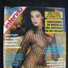 Coleccionismo de Revista Interviú: REVISTA INTERVIU - Nº 711 - AÑO 1989 - CON SUPLEMENTO LOS OJOS DEL CAZADOR DE HELMUT NEWTON.. Lote 76610331