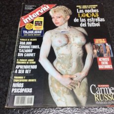 Coleccionismo de Revista Interviú: INTERVIU Nº 1122 OCTUBRE 1997 CARMEN RUSSO, XANA. Lote 79309721