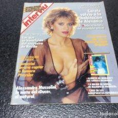 Coleccionismo de Revista Interviú: INTERVIU Nº 640 AÑO 1988 ALESSANDRA MUSSOLINI, CASO ALEXANCO-MELODIE. Lote 108705123