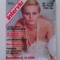 Coleccionismo de Revista Interviú: REVISTA INTERVIÚ Nº31. AÑO 1976. ROCÍO DURCAL.. Lote 164714349