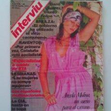 Coleccionismo de Revista Interviú: REVISTA INTERVIÚ Nº58. AÑO 1977. ÁNGELA MOLINA. Lote 80732906
