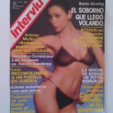 Coleccionismo de Revista Interviú: REVISTA INTERVIÚ Nº 200. AÑO 1980. CON FOTOS DE CARMEN SEVILLA.. Lote 80734974
