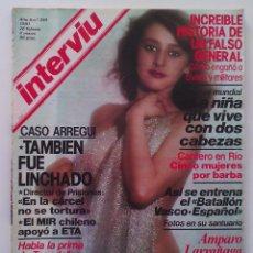 Coleccionismo de Revista Interviú: REVISTA INTERVIÚ Nº250. AÑO 1981. AMPARO LARRAÑAGA MERLO.. Lote 80735714