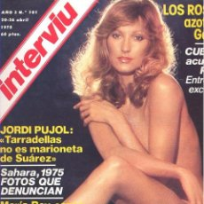 Coleccionismo de Revista Interviú: REVISTA INTERVIU 1978 AÑO 3 Nº 101 - PORTADA MARIA REY - JORDI PUJOL. Lote 95556611