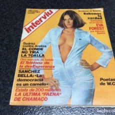 Coleccionismo de Revista Interviú: INTERVIU Nº 47 , MARI PAZ PONDAL , EVA FOREST , SANCHEZ BELLA. Lote 98674983