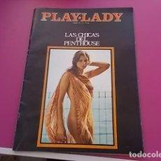 Coleccionismo de Revista Interviú: REVISTA EROTICA PLAY.LADY LAS CHICAS DEL PENTHOUSE . Lote 103782011