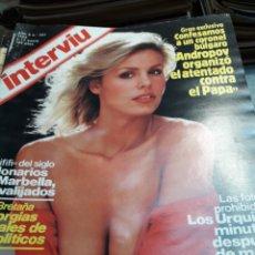 Coleccionismo de Revista Interviú: REVISTA INTERVIÚ NÚMERO 347 AÑO 8 DE 1983. Lote 104430255