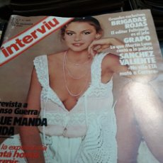 Coleccionismo de Revista Interviú: REVISTA INTERVIÚ NÚMERO 345 AÑO 7 DE 1982. Lote 104430386