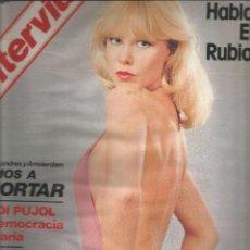 Coleccionismo de Revista Interviú: INTERVIU Nº 33. Lote 109303371