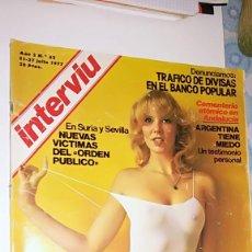 Coleccionismo de Revista Interviú: INTERVIU 62 - 1977. Lote 110633215