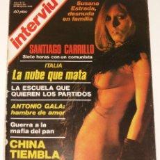 Coleccionismo de Revista Interviú: INTERVIU #13 1976 SUSANA ESTRADA NUDE SANTIAGO CARRILLO ANTONIO GALA MAGAZINE REVISTA. Lote 112439635