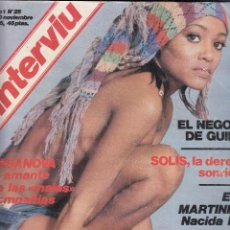 Coleccionismo de Revista Interviú: REVISTA INTERVIU Nº 25 AÑO 1976. ELSA MARTINELLI. YEMEN. LISTER EL ANTI CARRILLO. BESOS EN LA CALLE.. Lote 114827343
