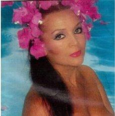 Coleccionismo de Revista Interviú: BOXEO ENTRE REJAS, JOSE ANTONIO CASTRO.SARA MONTIEL.RAMÓN MATEU UN SECUESTRO DE PELÍCULA. GALLARDÓN. Lote 115944311