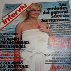 Coleccionismo de Revista Interviú: REVISTA INTERVIÚ NÚMERO 308 AÑO 7. Lote 293920853